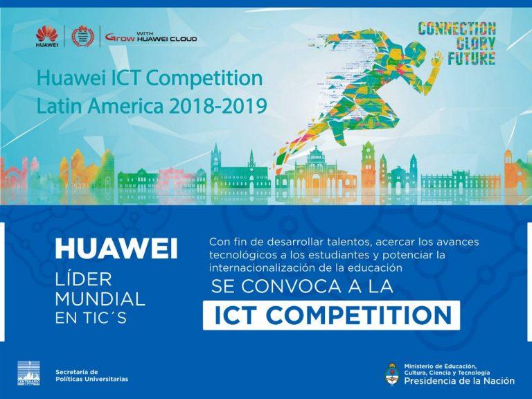 """El gobierno Huawei invitan a participar del """"Concurso de Talento TIC"""""""